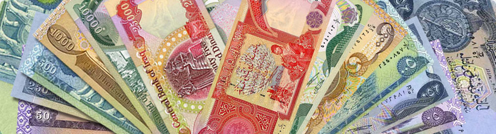 Dinar Iraq Iraqi Currency Exchange Rate Latest News New